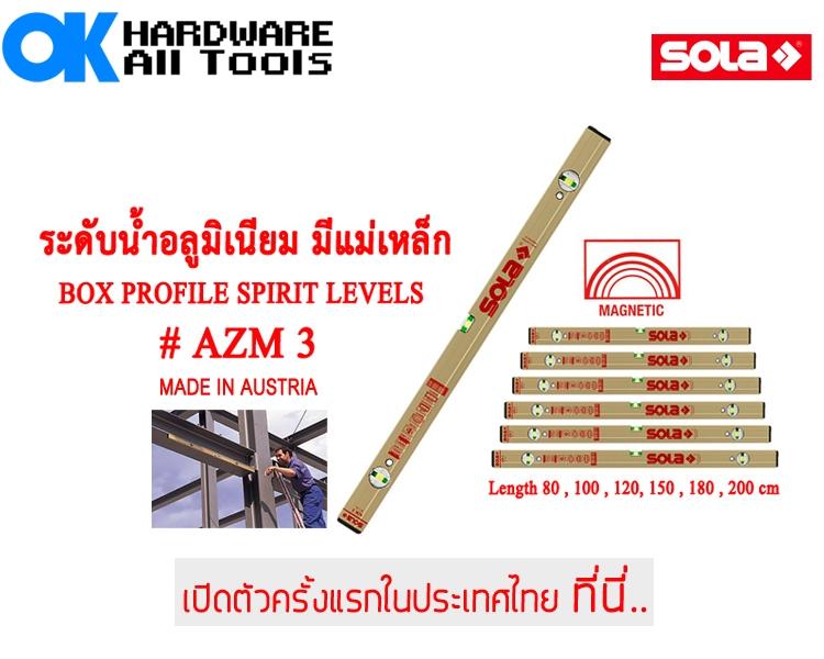 Gold Sola AZM 80 Spirit Level of Aluminium Magnetic 80 cm