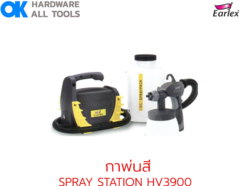 Earlex spray station o k hardware all tools - Earlex spray station ...