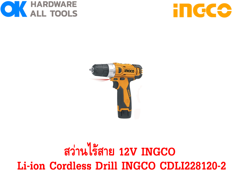 Cordless Drill Ingco  Cool Stanley Schck V Cordless Battery