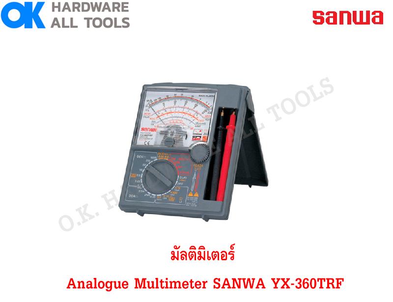 มัลติมิเตอร์ Analogue Multimeter SANWA – O K  Hardware All Tools